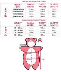 Kigurumi Onesie Size Chart