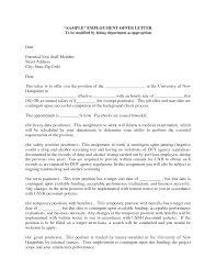 Example Employment Verification Letter Prize Voucher Template