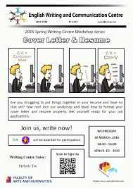 Ewcc Workshop #10 Cover Letter And Resume – Faculty Of Arts And ...