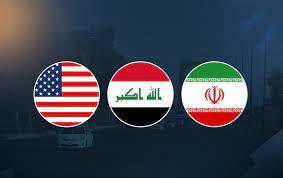 وساطة بغداد بين طهران وواشنطن.. هل ستعيده لوضعه...