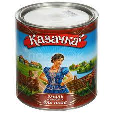 <b>Эмаль ПФ</b>-<b>266 Казачка</b> красно-<b>коричневая</b>, 2.8 кг в Таганроге ...