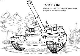 Small Picture army coloring pages 2 armoured personnel carrier us army plane
