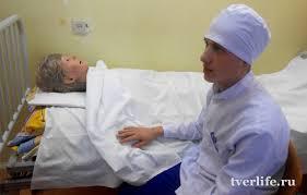 муляжи медицинские учебные заведения