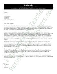 Physical Education Cover Letter Sample