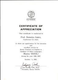 Certificate Of Appreciation Words KOTESOL Presidential Certificate Of Appreciation 24 Conference 7