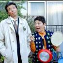 「藤田弓子 おっぱい」の画像検索結果