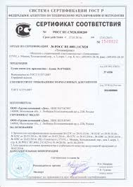 Дипломные Работы Сухие Смеси в Москве и Московской области БИРЖА курсовых и дипломных проектов написание на заказ дипломной работы диссертации курсовых работ Технология изготовления сухих строительных смесей