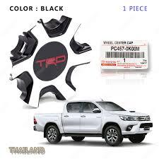2015 - 2017 Genuine TRD Wheel Center Cap Hub 1 Pc On Toyota Hilux ...