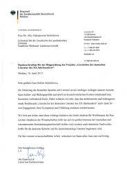 Мероприятия Московский государственный областной университет Российско Германские научные проекты по созданию академических трудов