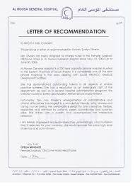 letter of recommendation for caregiver examples recommendation cover letter personal caregiver resume sample nanny recommendation