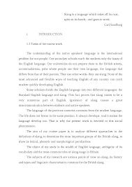 british slang and its classification курсовая по зарубежной  Это только предварительный просмотр