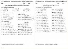 math homework help algebra 1