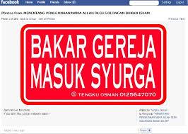 Image result for racist UMNO