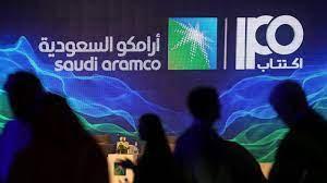 ذا برس - تراجع أرباح شركة أرامكو السعودية بنسبة 44.6% بالمئة في الربع  الثالث من العام الحالي
