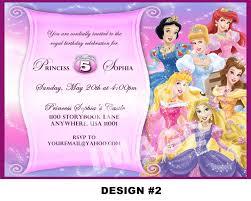 Party Invitation Generator Disney Princess Birthday Invitation Card Maker Free In 2019