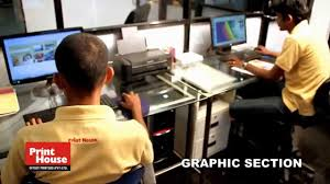 Print House Offset Pvt Ltd Sri Lanka Youtube