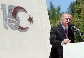 تركيا: أخبار، فيديوهات، تقارير وتحليلات - فرانس 24