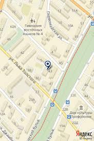 Главное контрольное управление Правительства Хабаровского края  Главное контрольное управление Правительства Хабаровского края на карте Хабаровска