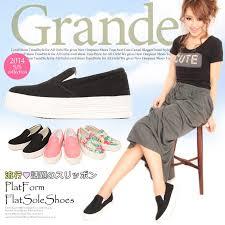 画像 可愛いと思った夏コーデまとめてみた靴編 Naver まとめ