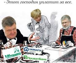Если бывшие владельцы Привата не выполнят взятых обязательств, то будут привлечены к ответственности, - Порошенко - Цензор.НЕТ 3590