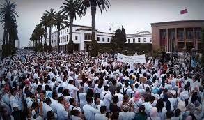 Boycott des cours et manifestations des étudiants en médecine au Maroc ! - 9rayti.Com