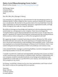 Cv Resume Letter Sample Housekeeping In Hospital Entry Level Peppapp