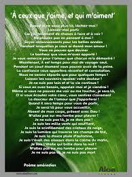 Condoléances Messages Citations Et Poèmes Pour Le Deuil Amour