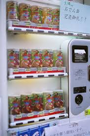 Canned Bread Vending Machine Impressive Tokyo Excess Akihabara Canned Ramen Oden And Bread Vending