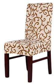 shzons super fit short dining chair cover