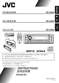 jvc kd r310 wiring diagram facbooik com Jvc Kd R300 Wiring Harness jvc kd r310 wiring diagram facbooik jvc kd-r300 wiring diagram