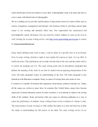 how to write a research paper organizational leadership best money and happiness essays money and happiness essays