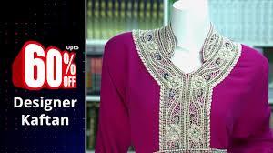 Salma Designer Abaya House London Salma Designer Abaya House Massive Clearance Sale English