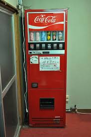 Wurlitzer Vending Machine Hack Fascinating File48's CocaCola 48 Kinds Of 48ml Cans Vending Machine In
