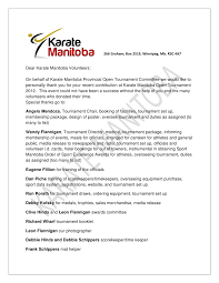 karate manitoba thank you letter to volunteers 2012 1 728 cb=