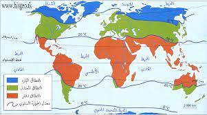 النطاقات المناخية في العالم