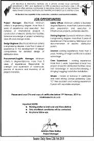 Job Description For Supply Chain Manager Selo L Ink Co With