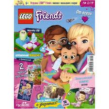 Лего <b>журналы Журнал Lego Friends</b> №2 (2019) <b>LEGO</b> - купить в ...