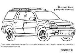 chevy truck coloring sheets free coloring pages suburban coloring pages coloring pages coloring book