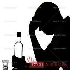 Сестринский процесс при алкоголизме реферат Жизнь без  Сестринский процесс при алкоголизме реферат