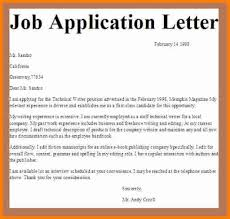 job letter application for job letter covering jobs 19 awesome cover letters