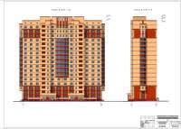 Проекты жилых зданий pgs diplom pro Магазин готовых дипломных  327 17 ти этажный двухсекционный жилой дом в п Купавна Московск обл мгсу