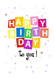 Online Printable Birthday Cards Free Print Birthday Cards Templates Davidhdz Co