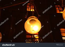 Yellow Round Light Yellow Round Light Bulb Building Stock Photo Edit Now