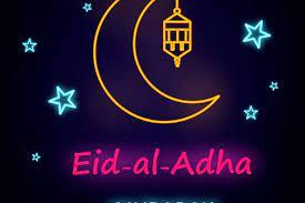 Eid Ul Adha Greeting Cards Designs 2020 - Etandoz