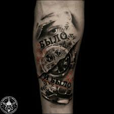 часы и надпись было и было фото татуировок