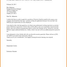 Easy Cover Letter Canada Model For Your Cover Letter For Security