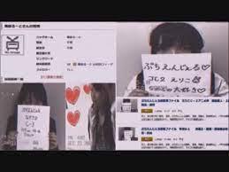 赤坂 プチ エンジェル 事件