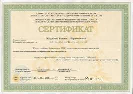 Корочки диплома о высшем образовании купить действительно на лингвистике учиться сложно много информации надо усвоить что корочки диплома о высшем образовании купить это минус