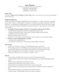 maintenance job resume resume template  patient care tech resume sample