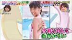 中野美奈子の最新おっぱい画像(8)